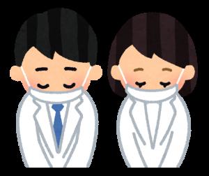 ojigi_mask_hakui